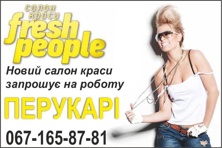 fresh people