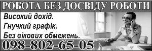 tiens_novi2