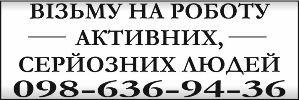 tiens_novi4