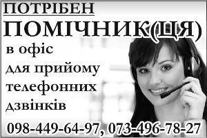 tiens_novi5