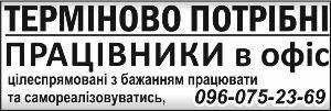 tiens_novi6