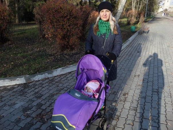 Людмила, 32 роки