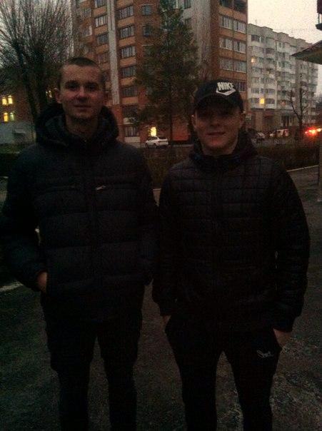 Тарас, 19 років і Назар, 18 років